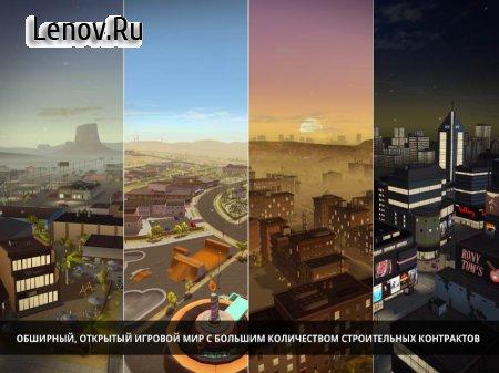 Construction Simulator 2 (обновлено v 1.11) (Mod Money)