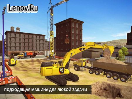 Construction Simulator 2 v 1.13 (Mod Money)