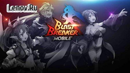 Blast Breaker Mobile (обновлено v 1.0.2) (God Mode)
