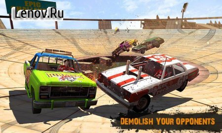 Whirlpool Demolition Derby Car v 1.0 (Mod Money)