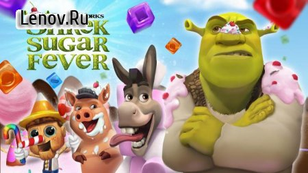 Shrek Sugar Fever (обновлено v 1.12.0) Мод (Unlimited coins)
