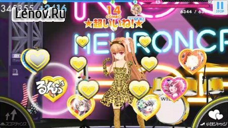 Girlfriend Note v 1.8.9 Мод (Auto Play/Full Combo)