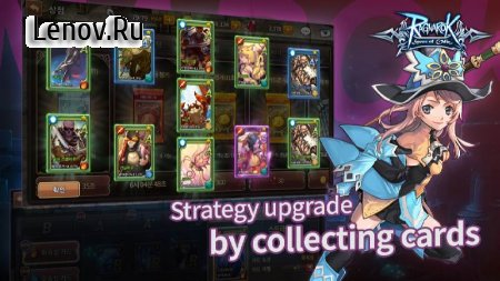Ragnarok Spear Of Odin (обновлено v 1.1.4) Мод (unlimited mana/no cd/gain 100% of your hp)