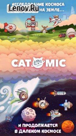 Catomic v 1.5.8 (Mod Money/Unlocked)