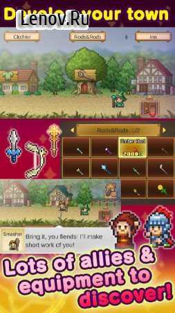 Magician's Saga v 1.1.7 (Mod Crystals)