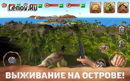 Dinosaur Hunt Survival Pro v 2.0 (Full)