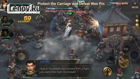 Dynasty Warriors: Unleashed v 1.0.28.3 Мод (High Damage/Defense/HP/Crit Chance/Crit Damage/No Skill Cooldown)