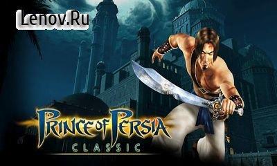 Prince of Persia Classic v 1.0