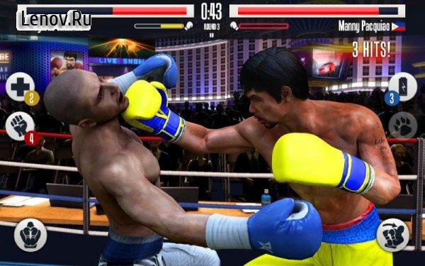 скачать игру real boxing на андроид мод много денег