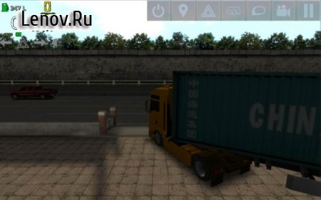 Rough Truck Simulator 2 v 1.0.5