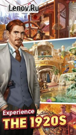 June's Journey - Hidden Object v 1.34.2 Мод (Mod Coins/Diamonds)