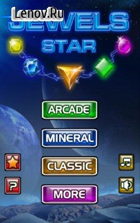 Jewels Star (обновлено v 3.33.52) Мод (Ads-Free)