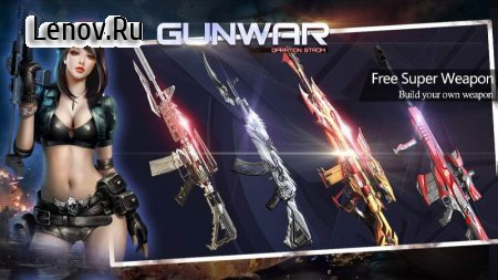 Gun War: SWAT Terrorist Strike v 2.8.1 (Mod Money)