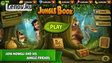 The Jungle Book v 1.5.0.7 (Mod Money & More)