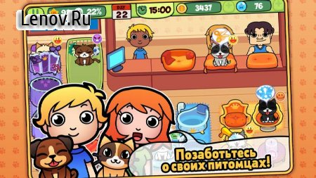 My Virtual Pet Shop - Cute Animal Care Game v 1.10 (Mod Money)