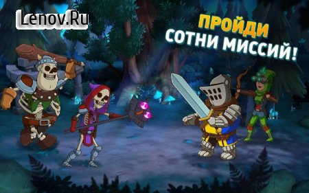 Hustle Castle: Fantasy Kingdom v 1.31.1 Мод (много денег)