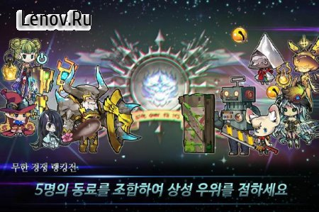 Lord Of Dungeon (обновлено v 1.23.01) Мод (Weak enemy)
