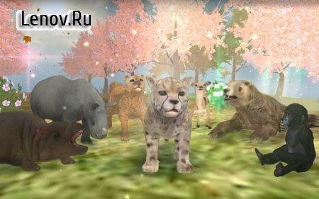 Wild Animals Online (обновлено v 3.21) Мод (много денег)