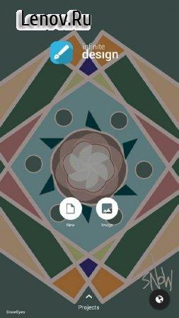 Infinite Design v 3.4.18 Мод (Unlocked)