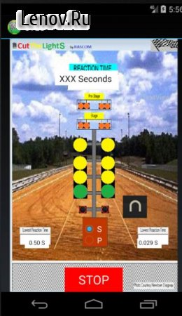 Drag Racing Extreme Duel CTLS v 1.0.0 (Full)