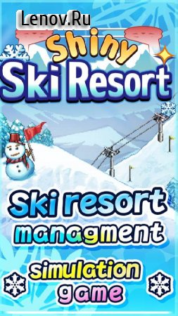 Shiny Ski Resort v 1.1.6 (Mod Money)
