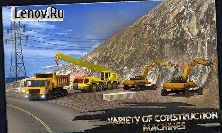 Heavy Excavator: Stone Cutter v 1.0 (Mod Money)