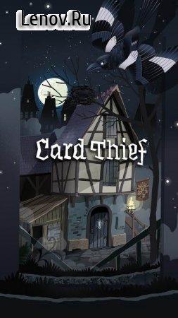Card Thief v 1.2.6 Мод (Unlocked)