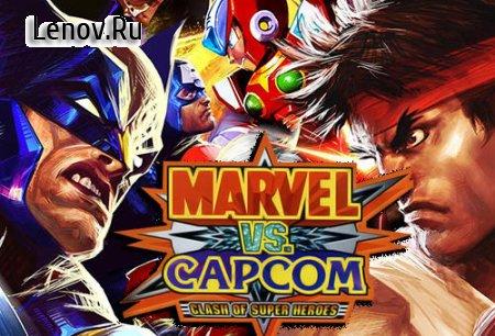 Marvel vs. Capcom: Clash of super heroes v 1.1.2