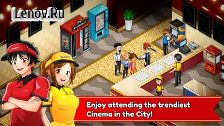 Cinema Panic 2: Cooking Quest v 2.11.12a Мод (Unlimited Gold/Gems/Food)