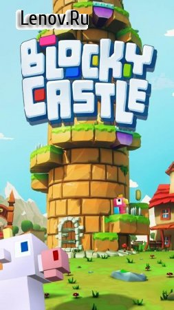 Blocky Castle v 1.12.0 (Mod Money/ads-free)