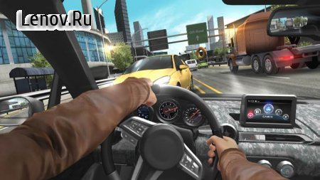 Extreme Car In Traffic 2017 (обновлено v 2.0.1) (Mod Money)