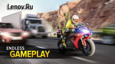 Highway Rider Motorcycle Racer v 2.1.4 (Mod Money)