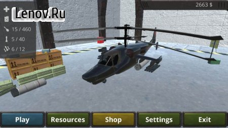 Helicopter Simulator: Ka-50 v 1.5 (Full)