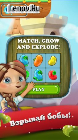 Fairytale Hero: Match 3 Puzzle v 1.0.5 Мод (Unlimited Lives/Coins/Boosters/AD Free)