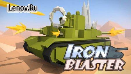 IronBlaster : Online Tank (обновлено v 1.6.0) Мод (Unlocked)