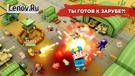 Pixel Arena Online: Multiplayer Blocky Shooter (обновлено v 1.20.0) Мод (Infinite Coins/Crystals)
