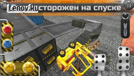 Forklift Simulator: Free Game v 6.0