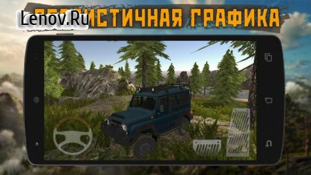Dirt On Tires 2: Village v 2.5.2 Мод (много денег)