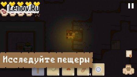 Island Survival (Остров Выживания Survival) v 1.0.7 Мод (ads-free)
