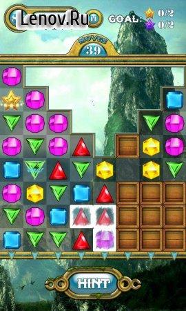 Jewels Saga v 2.3 Мод (No Ads)