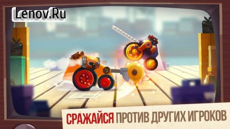 CATS: Crash Arena Turbo Stars v 2.19.3 Мод (много денег)
