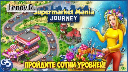 Supermarket Mania® Journey v 3.8.901 Мод (coins/crystals)
