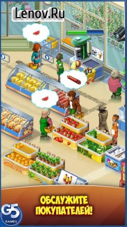Supermarket Mania® Journey v 3.9.1006 Мод (coins/crystals)