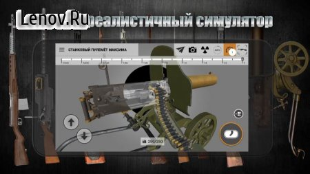 Weapons of Heroes. Museum 3D v 1.3.5