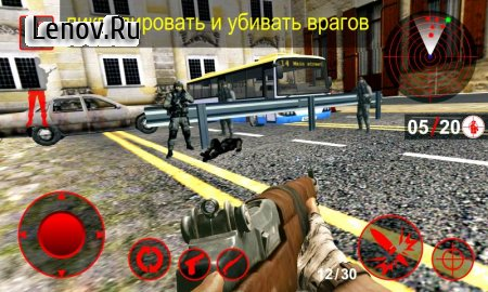 Shoot Hunter v 1.1.2
