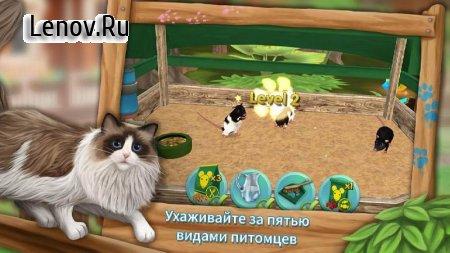 PetHotel - My animal boarding v 1.3.2 (Mod Money)