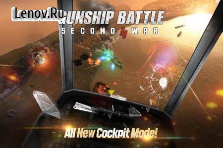 GUNSHIP BATTLE: SECOND WAR v 1.11.00