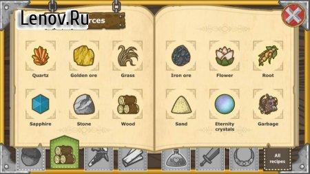 Griblers: offline RPG (обновлено v 1.4.25) Мод (много денег)