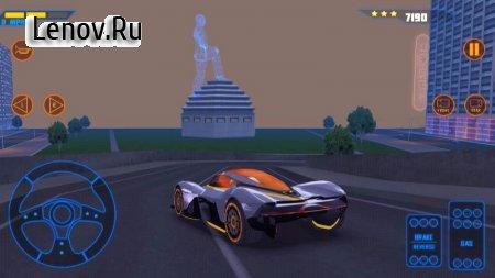 Concept Cars Driving Simulator (обновлено v 1.4) (Mod Money)
