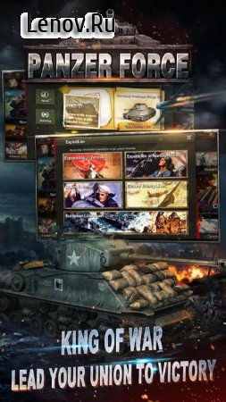 Panzer Force: Battle of fury v 1.0.0